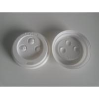 Lids For Coffee Vending Machine Cups 2000 per Box
